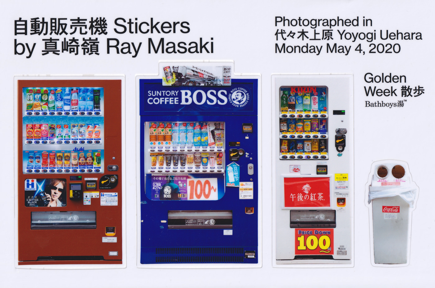Ray Masaki – Vending Machine Stickers